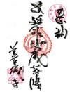 Iuchi05