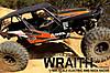 Wraithrtr_748px_main