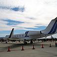 Gulfstream Aerospace G-IV-X