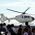 ユーロコプターEC135T2