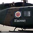 陸上自衛隊 UH-1 50thアニバーサリー仕様