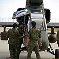 陸上自衛隊 OH-1 観測ヘリコプター