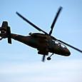 OH-1がセントレアでびゅんびゅん
