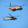 新旧救難ヘリコプター