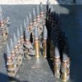 VADSの弾薬