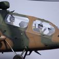 量産型OH-1も忘れないで