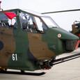 AH-1Sコブラの武装