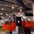 S-61AH 救難ヘリ