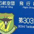 第6航空団 第303飛行隊