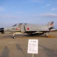 百里のF-4EJ改ファントムII