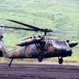 UH-60Jタッチダウン