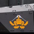 10式戦車の部隊マーク