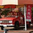 ニッサンジュニアの消防車がお出迎え
