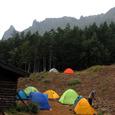 テント集落からの大同心と小同心