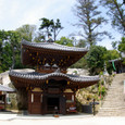 大聖院弥山伽藍の霊火堂