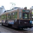 広島を走る路面電車