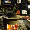 囲炉裏のフレーム