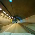 飛騨トンネルをすすめ!!