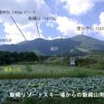 飯縄山のレイアウト