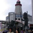 境港のシンボルは台場の灯台