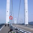 風の強い来島海峡大橋