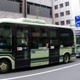 市バスのポンチョ