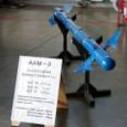 90式空対空誘導弾AAM-3