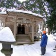 真山神社五社殿