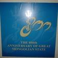 モンゴル800年