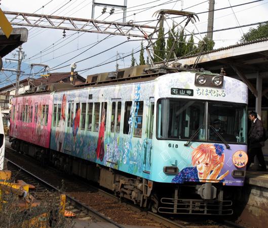 京阪電鉄ラッピングだらけ: 辺境...