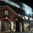 北陸新幹線開通の糸魚川駅